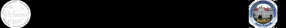 Základní škola a Mateřská škola Olomouc, Dvorského 33